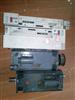6SE7018-0EA51-Z维修