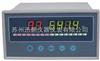 苏州迅鹏浅析SPB-XSL16温度巡检仪