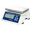 3kg不锈钢防水电子秤价格、食品用全不锈钢防水秤