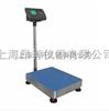 XK3190耀华电子秤价格、A12耀华电子秤仪表功能