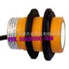 超声波传感器/超声波测距传感器/超声波距离传感器 型号:ZH5432