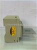 安科瑞終端電能計量表計及系統選型手冊