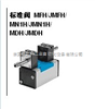 费斯托电磁阀MN1H-5/3E-D-1-C,FESTO电磁阀经销
