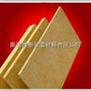玻璃棉板&玻璃棉板品质生产&玻璃棉板厂家批发报价
