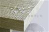 重庆\\外墙防水岩棉保温板#厂家价格