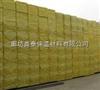 高密度钢结构岩棉保温板*钢结构保温板规格*钢结构保温板厂家直销