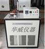 HW-DW-100L低温脆化试验机