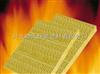 常规南京外墙防火岩棉板产品报价