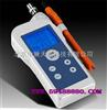 便携式溶解氧分析仪/DO分析仪 型号:ZH5368