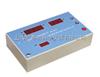 DpHJ-3 pH计检定仪/上海昕瑞便携式DpHJ-3 pH计检定仪