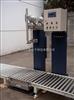 SCS液体灌装秤,全自动灌装秤,半自动灌装秤