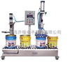 SCS液体灌装秤,液体包装秤,化工分包机