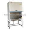 BSC-1300IIB2紧凑型实验室生物安全柜