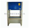 BHC-1300IIA/B2实验室生物安全柜