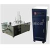 SYD-8019B 实际胶质试验器