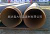 dn500聚氨酯防水直埋保温管,管道保温单价计算方法缠绕型玻璃钢聚氨酯直埋管道