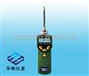 PGM-7300PGM-7300便携式VOC检测仪