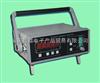 HGAS-N 便携氮气分析仪、79~99~99.999%
