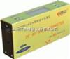 SMN268全智能型三角度光泽度仪