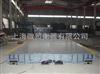 scs 微贸衡器电子汽车衡/60吨80吨100吨120吨150吨
