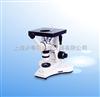 4XD-1教学金相显微镜 上海4XD-1金相显微镜