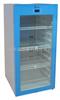 菌种保藏冰柜 福意联