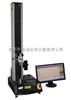 HT-3050A材料抗拉强度试验机