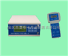 HGAS-CO2B便携式红外二氧化碳分析仪、0-100%、4-20mA或RS232接口、ppm和mg/m³单位转换