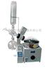 R202-2旋转蒸发仪