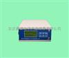 HGAS-2CWB型便携式红外线气体分析仪、红外一氧化碳、0~100%CO;0~100%CO2(量程可选)