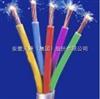 耐高温电缆 KFFP