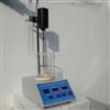亚甲蓝试验搅拌装置(生产厂家)