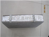 A级防水抹面砂浆岩棉复合板厂家