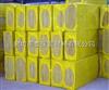 高品质岩棉保温板*钢结构岩棉保温板*岩棉保温板全国销售