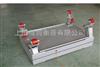 scs 電子鋼瓶秤/1噸2噸3噸 微貿衡器國標電子鋼瓶秤