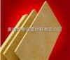 美泰钢结构岩棉保温板*钢结构岩棉保温板价格*钢结构岩棉保温板市场经济