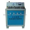 DTS-96防水卷材不透水仪