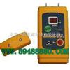 插针式木材水分仪 型号:ZH4977