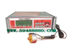 在线油类水分仪/在线纸张水分仪 型号:ZH4912