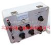 学生型高电位差计(电池型) 型号:ZH4901