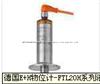 德国E+H原装进口FTL20H液压限位开关