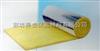 玻璃棉毡*玻璃棉卷毡*玻璃棉生产厂家