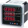 YD9310Y三相电压表YD9310Y