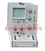 晶体管图示仪 型号:ZH4802