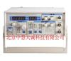 函数信号发生器(2MHz) 型号:ZH4787