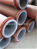 衬塑耐腐蚀管道、衬塑管