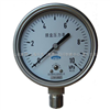 上海壓力表廠 YJTX-150-B防爆電接點壓力表
