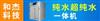 LabWater-纯水超纯水一体机(货号:easyQ-A20)