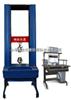 QJ212搪玻璃质量检测仪器