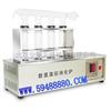 数显温控消化炉/管式消化炉(4孔井式) 型号:ZH4754